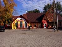 Тольятти, улица Гагарина, дом 1. кафе / бар