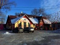 Тольятти, Гагарина ул, дом 1