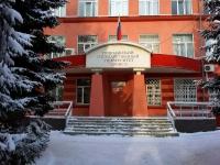 Тольятти, улица Гагарина, дом 4. университет Поволжский государственный университет сервиса