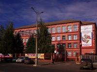 Togliatti, university Поволжский государственный университет сервиса, Gagarin st, house 4