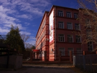 陶里亚蒂市, 大学 Поволжский государственный университет сервиса, Gagarin st, 房屋 4