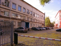Togliatti, Gagarin st, house 6. office building