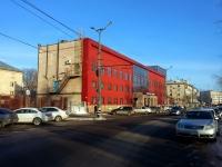 Тольятти, Гагарина ул, дом 6