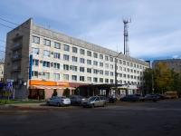 Togliatti, Gagarin st, house 14. hotel