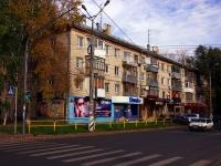 Тольятти, улица Гагарина, дом 2. многоквартирный дом