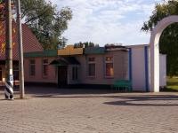 Тольятти, улица Гагарина, дом 1А. многофункциональное здание