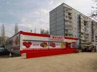 Togliatti, Gay blvd, house 1Б. store