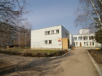 Togliatti, Gay blvd, house 13. nursery school