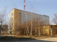 "Togliatti, office building ОАО ""Волгателеком"", Gay blvd, house 31"