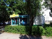 Тольятти, Гая бульвар, дом 1А с.1. магазин