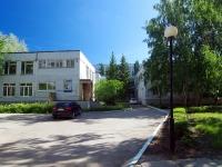 Тольятти, Гая бульвар, дом 3. институт