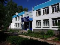 """Тольятти, Гая бульвар, дом 3. школа искусств """"Форте"""""""