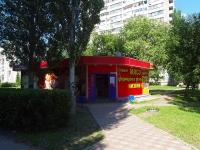 Тольятти, Гая бульвар, дом 9А с.1. магазин