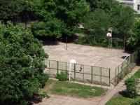 Тольятти, Гая бульвар. спортивная площадка