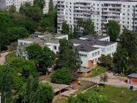 """Тольятти, Гая бульвар, дом 8. детский сад №200 """"Волшебный башмачок"""""""