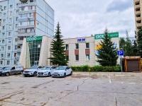 """陶里亚蒂市, 写字楼 """"Ёлки-центр"""", Gay blvd, 房屋 1А"""