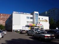 "Togliatti, shopping center ""Метелица"", Gay blvd, house 19"