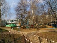 """陶里亚蒂市, 幼儿园 №179 """"Подснежник"""", Gay blvd, 房屋 20"""