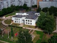 Тольятти, Гая б-р, дом 29