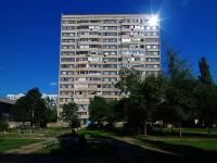 Тольятти, Гая б-р, дом 9