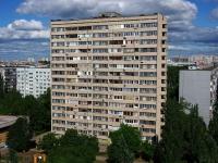 Тольятти, Гая бульвар, дом 9. многоквартирный дом