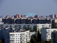Тольятти, Гая бульвар, дом 10. многоквартирный дом