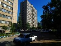 Togliatti, Gay blvd, house 14. Apartment house