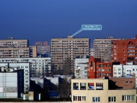 Togliatti, Gay blvd, house 17. Apartment house