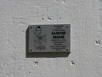 Тольятти, Гая бульвар, дом 21. многоквартирный дом
