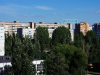 Togliatti, Gay blvd, house 22. Apartment house