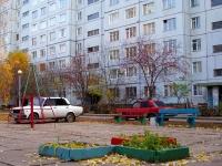 Тольятти, Гая б-р, дом 23