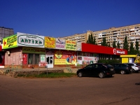 Togliatti, Gay blvd, house 26. shopping center