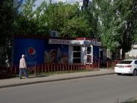 Тольятти, Гая бульвар, дом 9А. магазин
