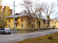 Тольятти, улица Гидростроевская, дом 18. многоквартирный дом