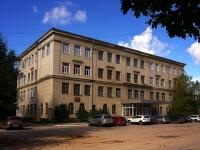 neighbour house: st. Gidrostroevskaya, house 17. university Поволжский государственный университет сервиса ПВГУС