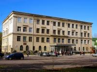 Тольятти, университет Поволжский государственный университет сервиса ПВГУС, улица Гидростроевская, дом 17