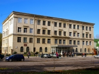 Togliatti, university Поволжский государственный университет сервиса ПВГУС, Gidrostroevskaya st, house 17