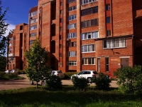 neighbour house: st. Gidrostroevskaya, house 26. Apartment house
