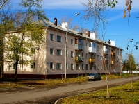 Togliatti, Gidrostroevskaya st, house 5. Apartment house