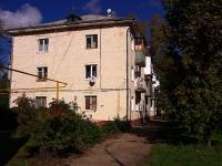 Тольятти, улица Гидростроевская, дом 7. многоквартирный дом