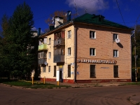 neighbour house: st. Gidrostroevskaya, house 9. Apartment house
