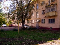 Togliatti, Gidrostroevskaya st, house 9. Apartment house