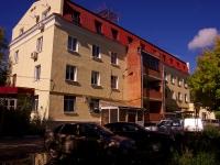 Тольятти, улица Гидростроевская, дом 12. многоквартирный дом