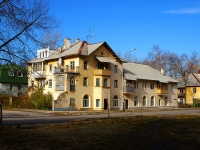Togliatti, Gidrostroevskaya st, house 13. Apartment house