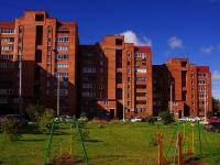 Тольятти, улица Гидростроевская, дом 20. многоквартирный дом