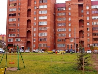 Togliatti, Gidrostroevskaya st, house 20. Apartment house