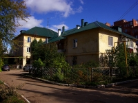 Togliatti, Gidrostroevskaya st, house 21. Apartment house