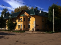 Togliatti, Gidrostroevskaya st, house 11. Apartment house
