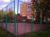 Тольятти, улица Гидростроевская. спортивная площадка