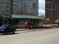 Тольятти, улица Гидротехническая, дом 6 с.1. магазин